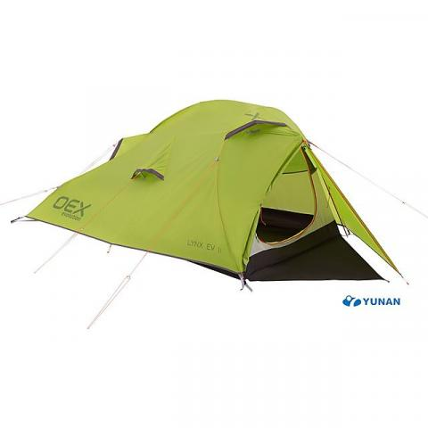OEX Lynx EV II 2 Person Backpacking Tent, MUSTARD